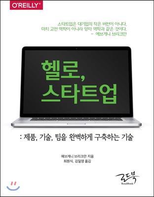 download Public International